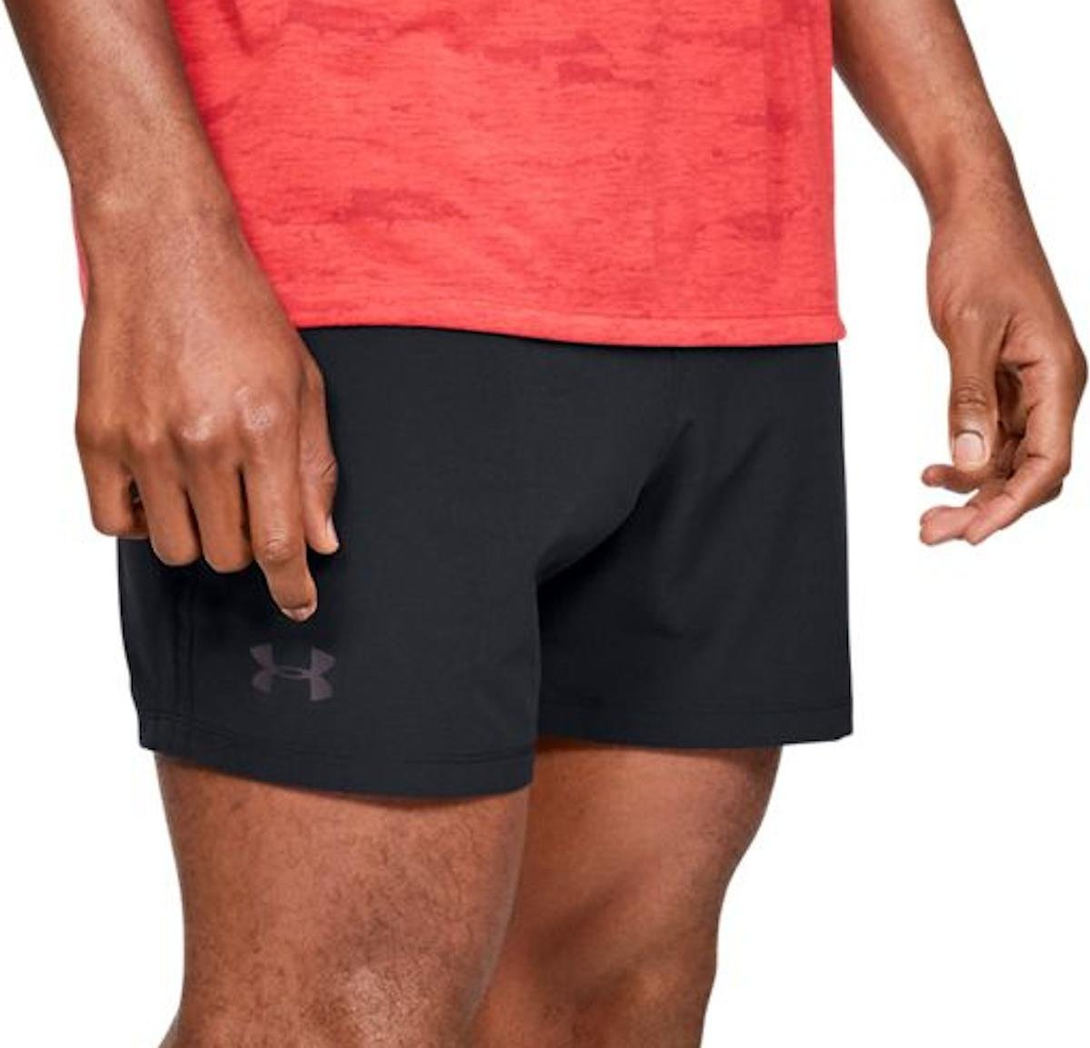 Pantalón corto Under Armour Qualifier WG Perf Short 5in